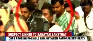 Sanatan Sanstha financially supports families of Thane blast accused