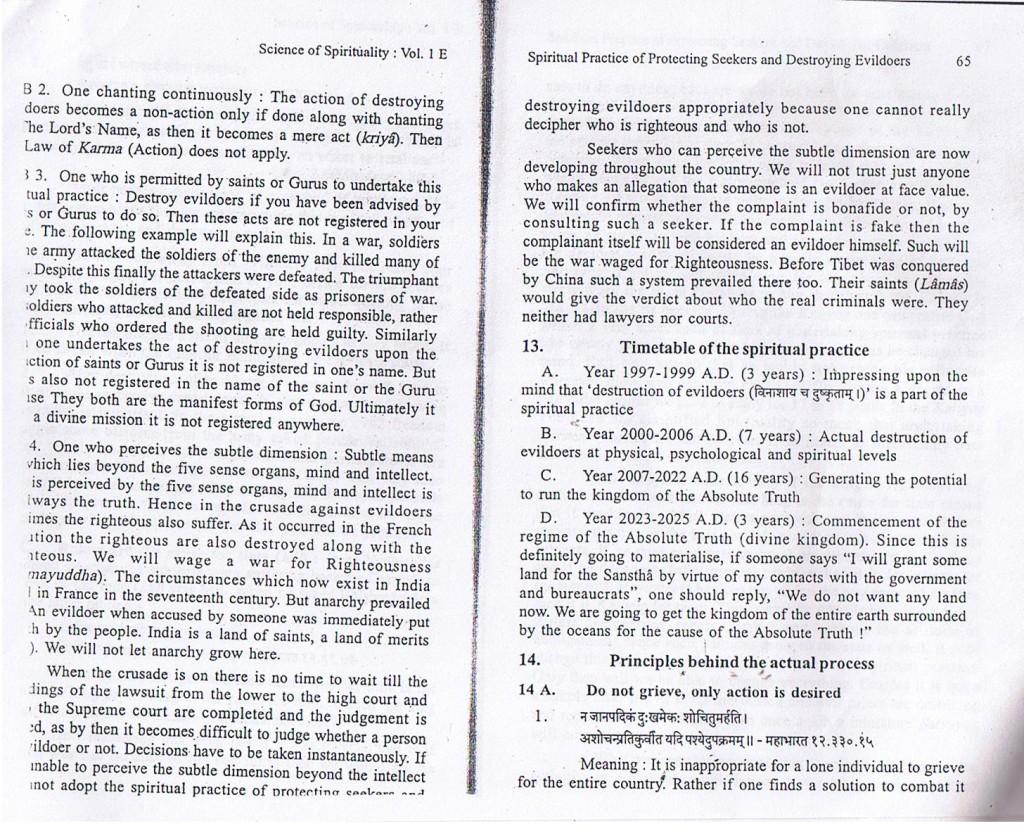 Text from Kshatradharma Sadhana