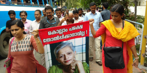 Needed a non-doctrinaire Left to carry Gauri Lankesh's vision